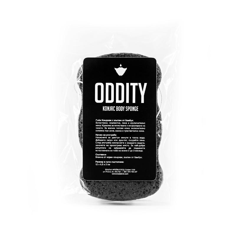 Гъба за тяло Oddity